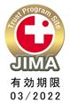 <認定番号 JM01220> マークをクリックすれば、認証情報が確認できます。
