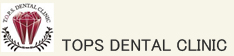 TOPS DENTAL CLINIC