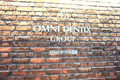 歯科オムニデンティックス OMNI DENTIXの医院写真