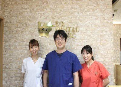 E-Xデンタルクリニックの医院写真