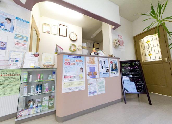 小鳥沢歯科クリニック2
