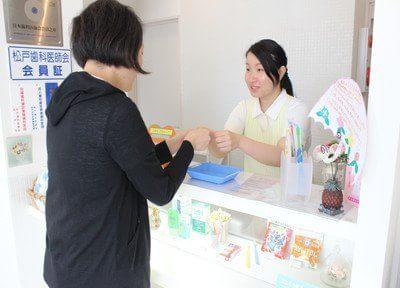 羽根田歯科医院5
