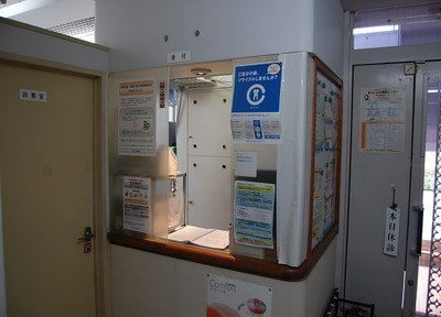 丸山歯科医院3