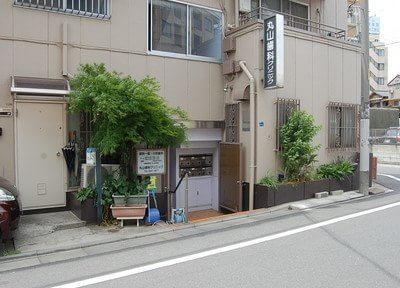 上板橋駅北口より徒歩9分のところにある、丸山歯科医院です。