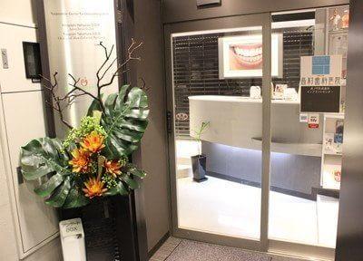 高村歯科医院2