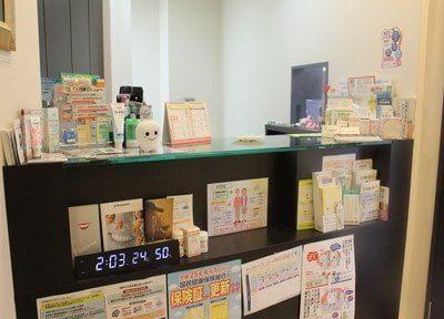 松尾歯科医院 渋谷道玄坂診療室4