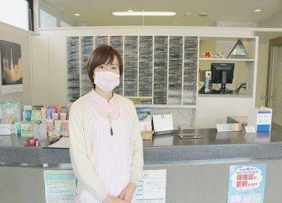 はぎわら歯科医院