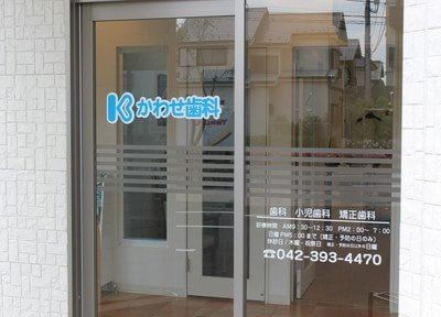 こちらからお入りください。土曜診療も行っています。