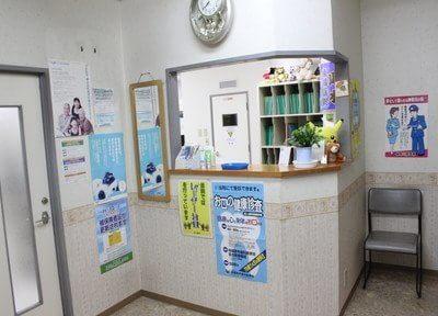 山本歯科2
