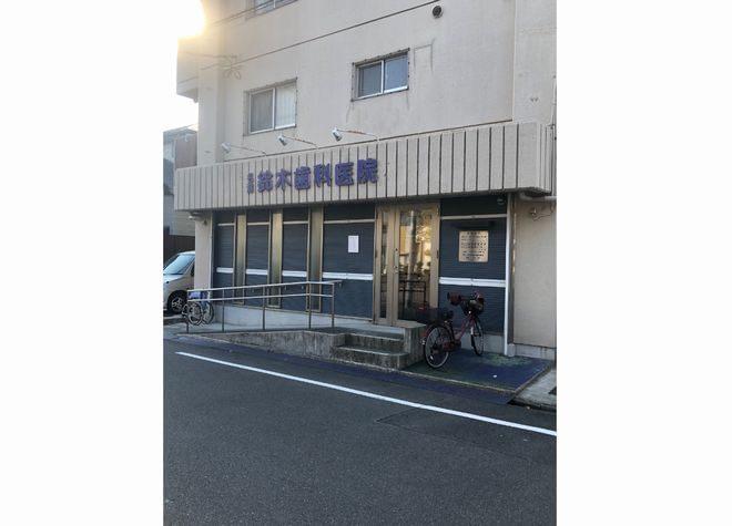 名港鈴木歯科医院