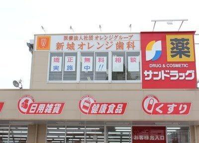 外観です。サンドラック川崎宮内店の2階にあります。