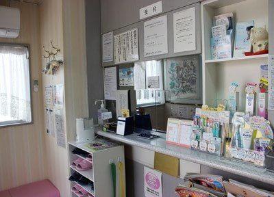 橘歯科医院3