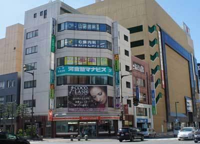 山田歯科医院の医院写真
