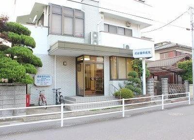 越谷駅近辺の歯科・歯医者「成田歯科医院」