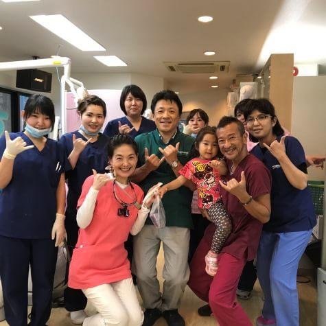 うすい歯科医院