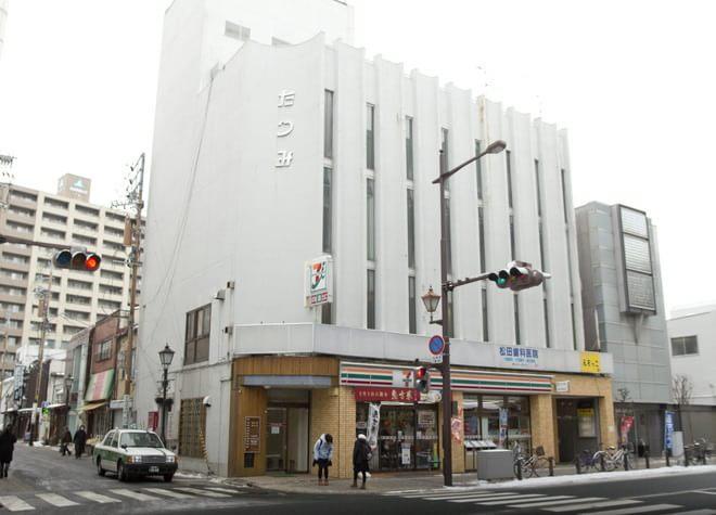 松田歯科医院7