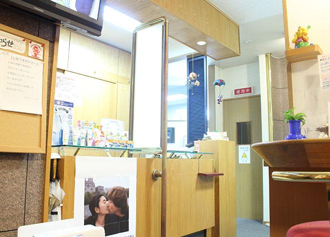 内田歯科クリニック(写真1)