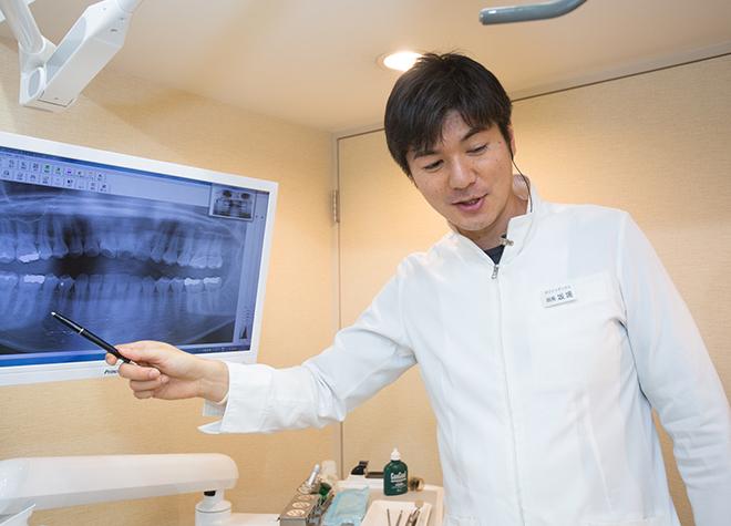 医療法人 文成会 ホワイトデンタルクリニック(写真1)