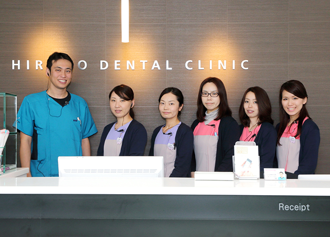 ひらの歯科(写真0)