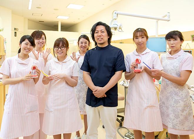 芥川歯科医院の画像