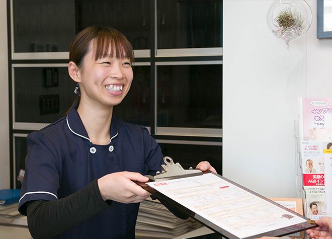 たなか歯科医院(写真2)