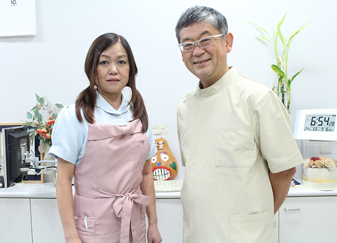 長谷川眼科医院
