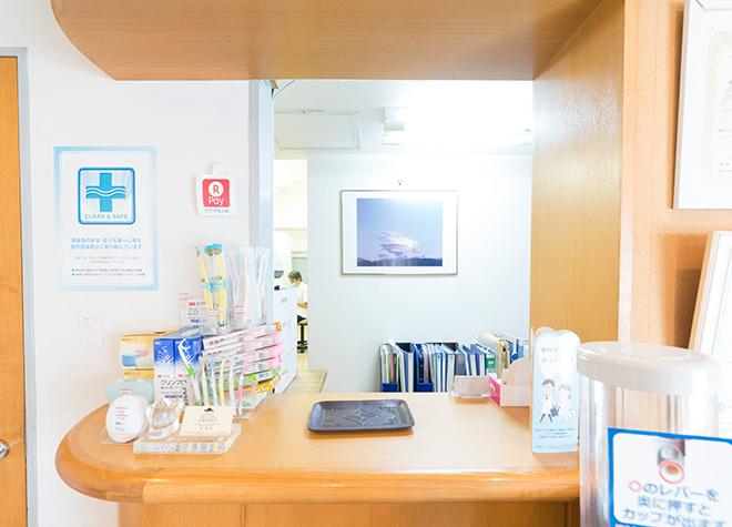 林歯科医院(写真2)