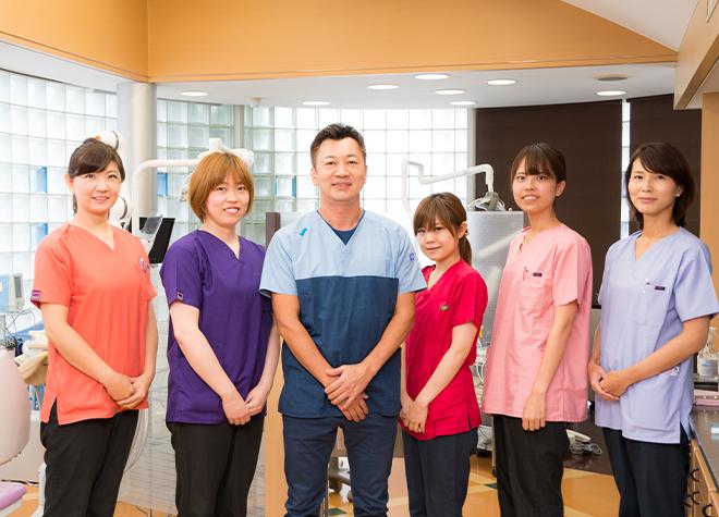 芝田歯科クリニック