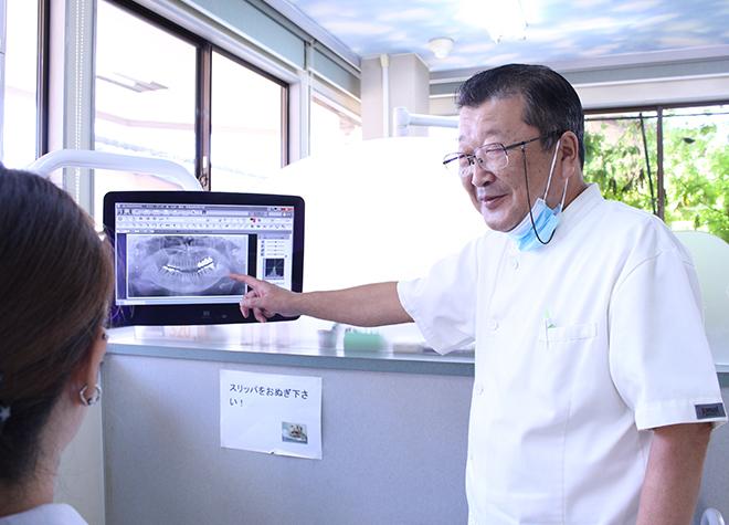 樋口歯科医院(写真0)