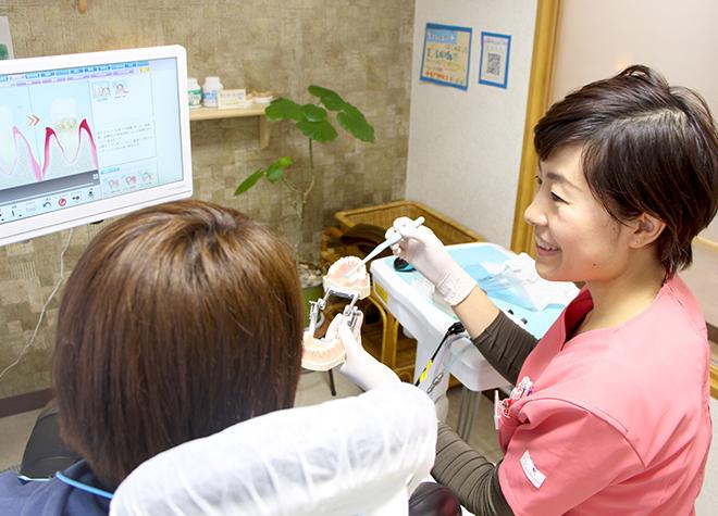 いぐみ歯科 矯正歯科(写真2)