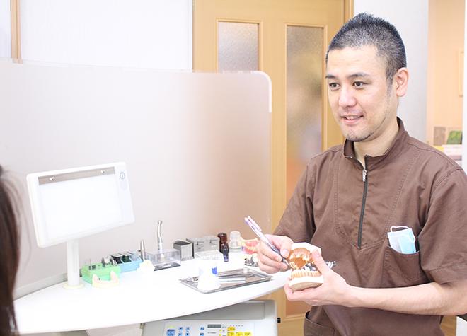 プルメリア歯科クリニック