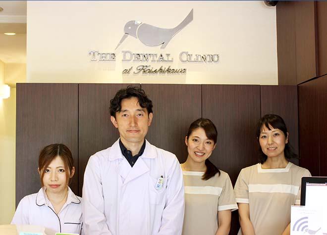 小石川歯科クリニック