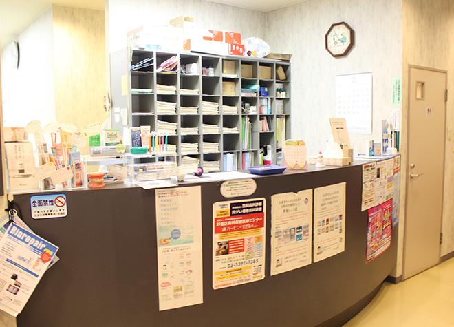 下井草歯科医院(写真2)