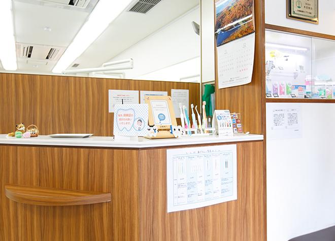 水沼歯科医院(写真2)