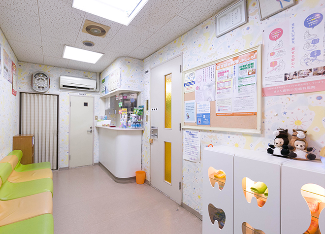 まりん歯科 小児歯科医院(写真2)