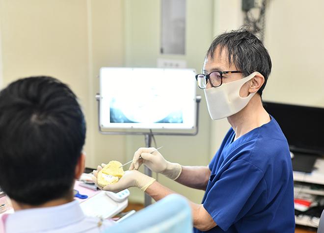望月歯科医院(写真1)