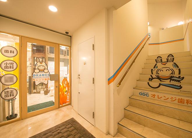 西鉄グランドホテル前オレンジ歯科(写真0)