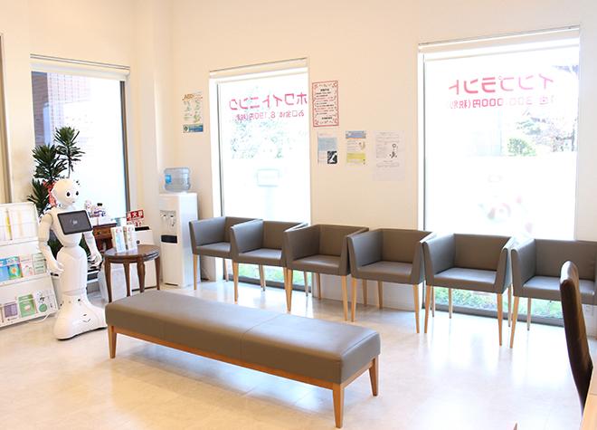 丹羽歯科医院(写真1)