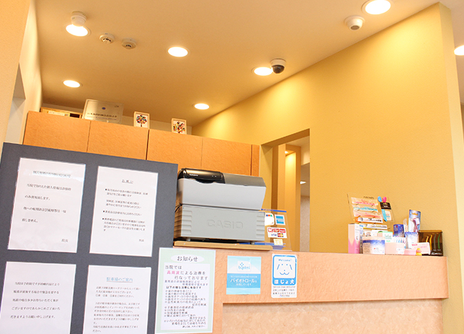 としかわ歯科医院(写真1)