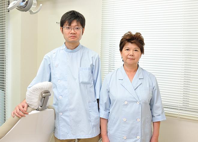 宮尾歯科医院