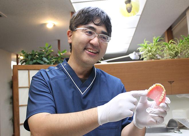 ア歯科 島田診療所