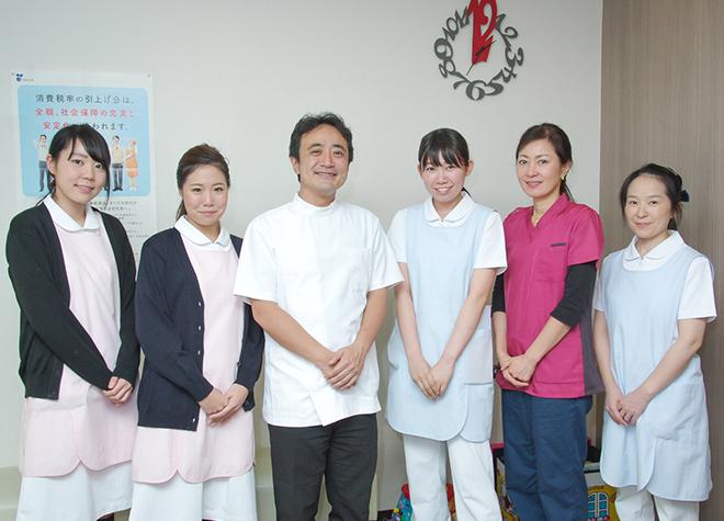 五香ピース歯科医院
