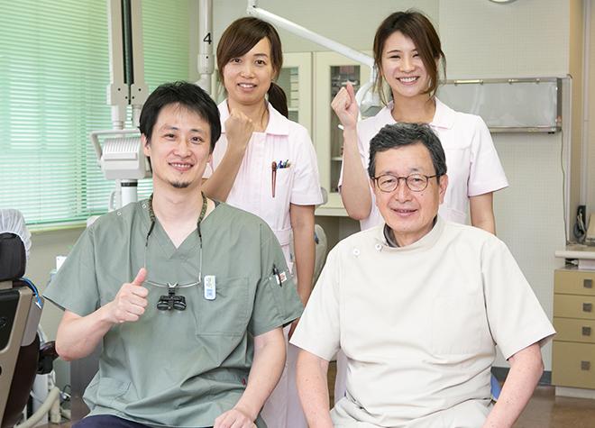 さの歯科医院