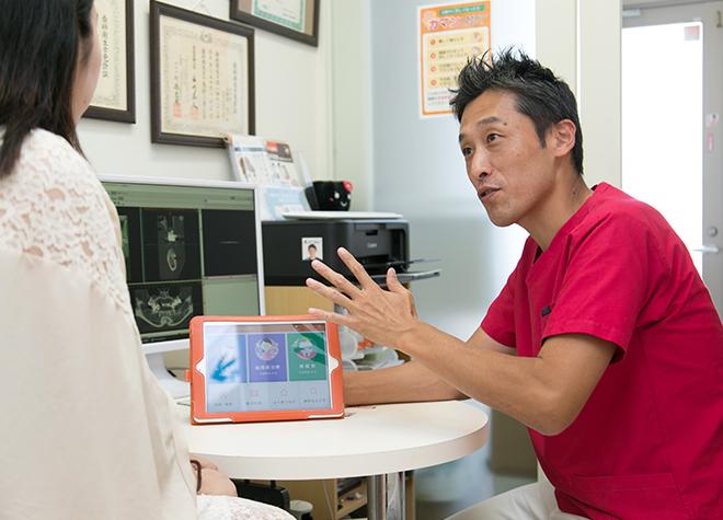 あきやま歯科(写真2)