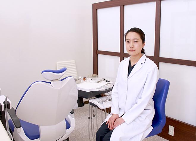 あわのタウン歯科(写真1)