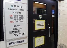 たまプラーザ駅北口より徒歩2分、川本歯科クリニックです。皆様のご来院を、心よりお待ちしています。