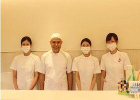 央歯科医院