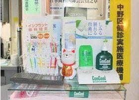 おすすめの歯科用品を販売しています。ご利用ください。