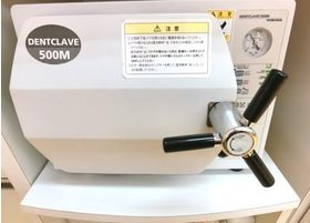 オートクレーブで器具の滅菌処理をおこなっています。