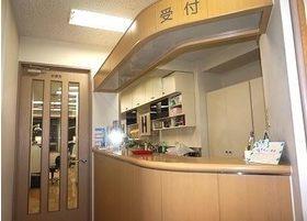 後藤歯科診療所